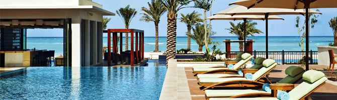 Abu Dhabi St. Regis Saadiyat Island